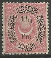 Turkey - 1876 Duloz Type V 1-1/4 Pi MH *   Mi 24  Sc 50 - 1858-1921 Ottoman Empire