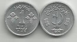 Pakistan 1 Paisa 1974. KM#33 FAO - Pakistan