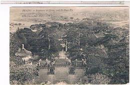 CHINE PEKING PANORAMA DE PI YUEN TZE - China
