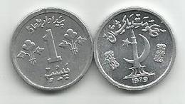 Pakistan 1 Paisa 1979. KM#33 FAO - Pakistan