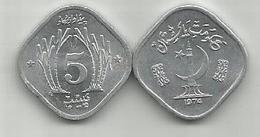 Pakistan 5 Paisa 1974. KM#35 FAO - Pakistan