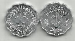 Pakistan 10 Paisa 1974. KM#36 FAO - Pakistan