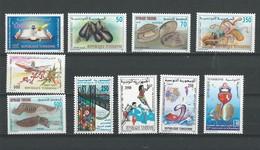 Tunisie: 1292/ 1301 ** - Tunisie (1956-...)