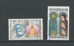 Tunisie: 927 + 941 ** - Tunisie (1956-...)