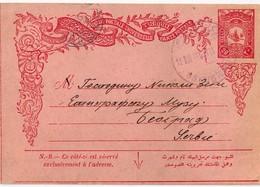 Cp D' USKUB -Gare De 1906 Pour La France - 1858-1921 Empire Ottoman