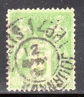 "N° 102 (Sage) Oblitéré ""PP-JOURNAUX"" TB ! - 1898-1900 Sage (Tipo III)"