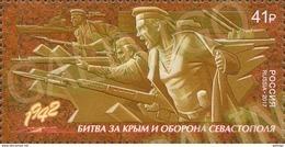 2017-2247 1v Russia Russland Russie Rusia WW2 Way To Victory -1942  Mi 2464 MNH - 1992-.... Fédération