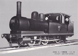 Train - No.268, Class 230 1-B-1 Tank Locomotive, Made In Kisha Seizo Co., Ltd., Japan, 1902 - Trains
