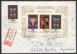 Jugendstil Tiffany Modern Style Art Nouveau Modernismo 1977 Registered COVER LETTER Speyer Germany Yugoslavia Apatin - Fußball-Weltmeisterschaft