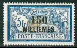 ALEXANDRIE YVERT 60* NEUF AVEC CHARNIERE - Alexandria (1899-1931)