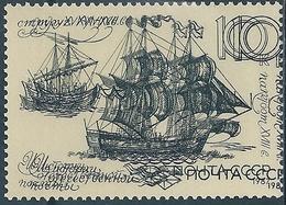 B2203 Russia USSR Post Transport Flag Ship Vessel ERROR - Barche