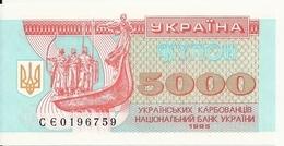 UKRAINE 5000 KARBOVANTSIV 1995 UNC P 93 B - Ukraine