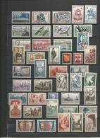 LOT FRANCE NEUFS  FRAICHEUR POSTALE  43 VALEURS - Collections
