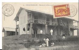 BRAZZAVILLE - Bureaux De La Douane - Carte PE - Brazzaville