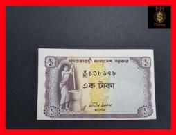 BANGLADESH 1 Taka 1973 P. 6 P. H. UNC - Bangladesh