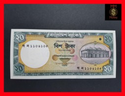 BANGLADESH 20 Taka 2003 P. 40 UNC - Bangladesh