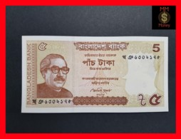 BANGLADESH 5 Taka 2014 P. 53 A UNC - Bangladesh