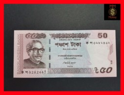 BANGLADESH 50 Taka 2014 P. 56 UNC - Bangladesh