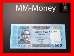 BANGLADESH 100 Taka 2012 P. 57 B UNC - Bangladesh