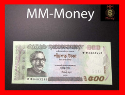 BANGLADESH 500 Taka 2011 P. 58 UNC - Bangladesh