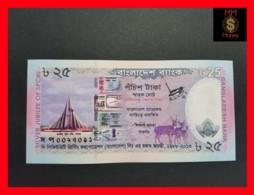 BANGLADESH 25 Taka 2013 P. 62 *Commemorative* UNC - Bangladesh
