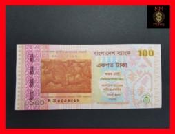 BANGLADESH 100 Taka 2013 P. 63 *Commemorative* UNC - Bangladesh