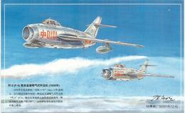CHINE.  Avion De Chasse Chinois Shenyang , Entier Postal Chinois Neuf , Deux Photos - Militaria