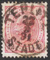 Austria - Scott #56 Used - 1850-1918 Empire
