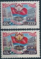 B2214 Russia USSR Science Energy Gas ERROR - Gas
