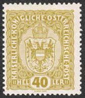 Austria - Scott #154 MH - 1850-1918 Empire