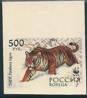 B2219 Russia Fauna Animal Tiger (500 Rubel) Colour Proof - Errors & Oddities