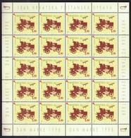 Croatia 1998 / Postage Stamp Day / Coach / MNH Sheet - Croatia