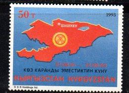 117 490 - KIRGHISISTAN 1993 , Unificato N. 18  ***  . Indipendenza - Kirghizstan