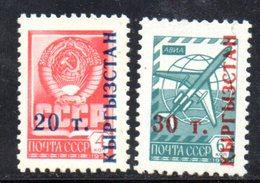 151 490 - KIRGHISISTAN 1993 , Unificato N. 16/17  ***  . - Kirghizstan