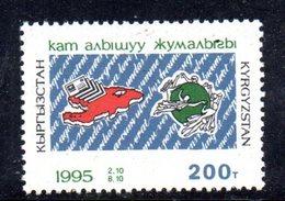 154 490 - KIRGHISISTAN 1995 , Unificato N. 82  ***  . Upu - Kirghizstan