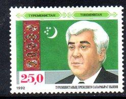 158 490 - TURKMENISTAN 1992 , Unificato N. 11  ***  . INDIPENDENZA - Turkmenistan