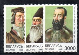 164 490 - BIELORUSSIA 1996 , Unificato N. 206/208  ***  . - Bielorussia