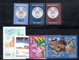 302 490 - BIELORUSSIA , Tre Serie Integre *** - Bielorussia