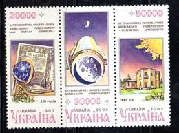 303 490 - UCRAINA  1995 , Unificato Serie  Integra  257259 ***  Osservatorio - Ucraina