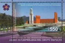 Armenia - Nagorno Karabakh Artsakh 2015 Block13 Centenary Of Armenian Genocide Memorial MNH** - Armenia