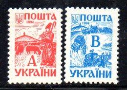 387 490 - UCRAINA 1994 , Unificato 211/212  Integra  ***  Agricoltura - Ucraina
