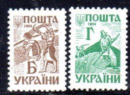 388 490 - UCRAINA 1994 , Unificato 213/214  Integra  ***  Agricoltura - Ucraina