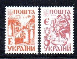 390 490 - UCRAINA 1994 , Unificato 223/224  Integra  ***  Agricoltura - Ucraina