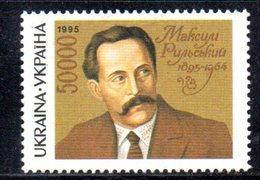 399 490 - UCRAINA 1995 , Unificato 235  Integra  *** - Ucraina