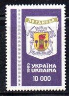 403 490 - UCRAINA 1995 , Unificato 241  Integra  *** - Ucraina