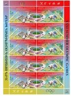 Armenia - Nagorno Karabakh Artsakh 2016 XXXI Summer Olympic Games Athletes Judo MNH** - Armenia