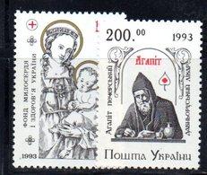 751 490 - UCRAINA 1993 , Unificato N. 207//208  Integra  *** - Ucraina