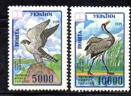927 490 - UCRAINA 1995 , Unificato N. 233/234  Integra  ***  Uccelli - Ucraina