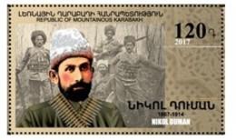 Armenia - Nagorno Karabakh Artsakh 2017 Mih 131 Nikol Duman Portrait Of The Nikol Duman National Hero MNH** - Arménie