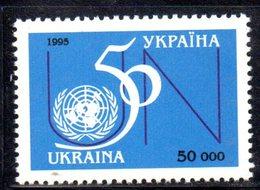 1001 490 - UCRAINA 1995 , Unificato N. 248  Integra  *** - Ucraina